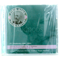 Pyotr Ilyich Tchaikovsky BRAND NEW SEALED MUSIC ALBUM CD - AU STOCK