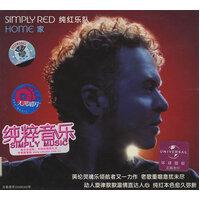 Simply Red Home BRAND NEW SEALED MUSIC ALBUM CD - AU STOCK